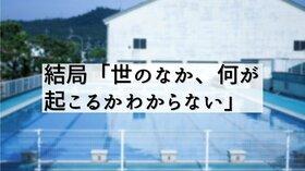 """グリーンカード """"おかんコーチ""""のサッカーと審判日記"""